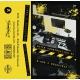 DJ Soundtrax - Unter Konstruktion EP Cassette