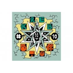 Klebstoff - Sticker Magazine 10