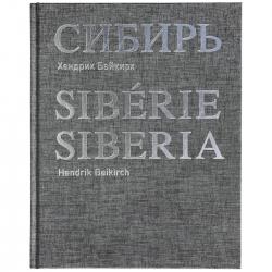 Hendrik ECB Beikirch - Siberia Buch