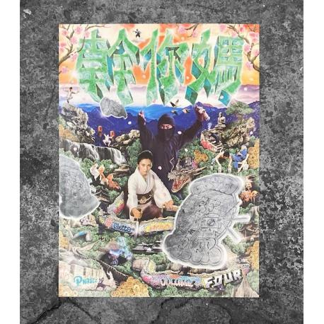 GHETTO FEVER 3. Ausgabe
