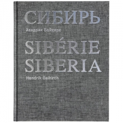 Hendrik ECB Beikirch - Siberia Buch Signiert